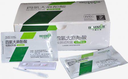 大麻检测试剂盒