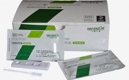 甲卡西酮检测试剂盒