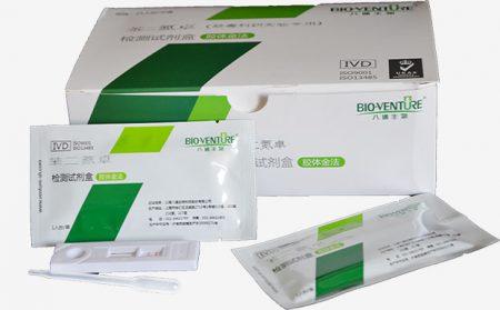 苯二氮卓检测试剂盒