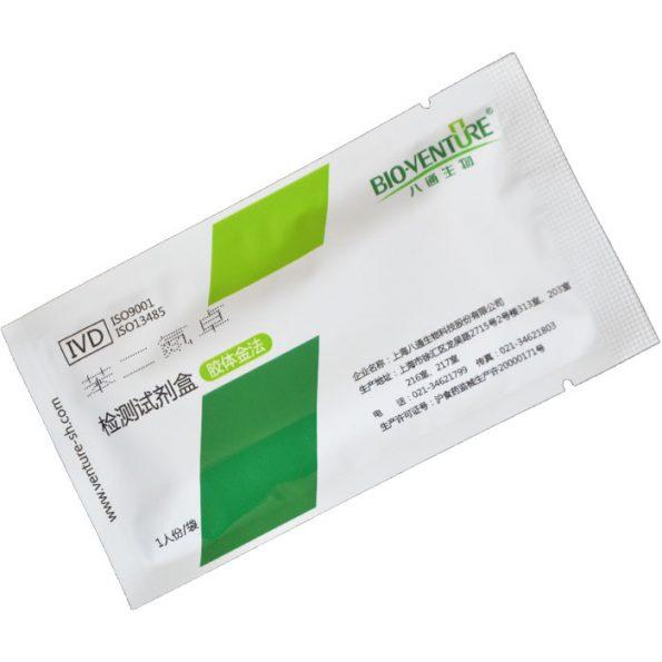 苯二氮卓检测试纸